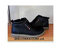 Ботинки зимние мужские кожаные на меху HILFIGER  41 р  арт 565.