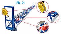 Виброрейка наборная РВ-04 (от 3м до 24 м)