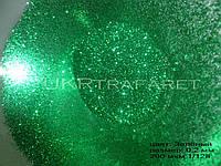 Глиттер красный синий зеленый Блестки голографические