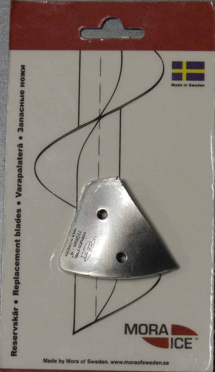 Ножи для ледобура Mora Ice 110мм