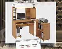 Компьютерный стол Студент-люкс Эверест