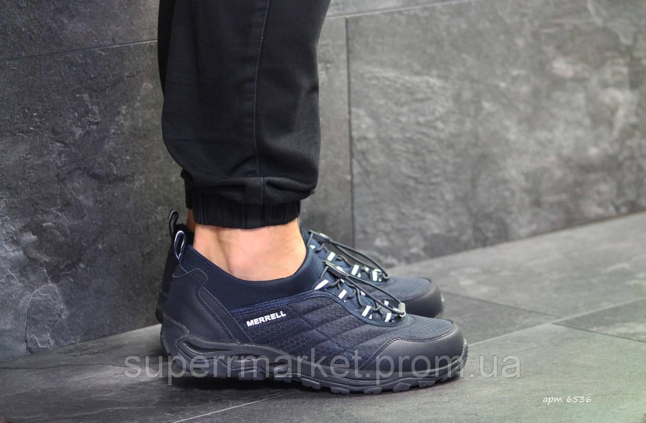 Кроссовки Merrell темно-синие, код6536