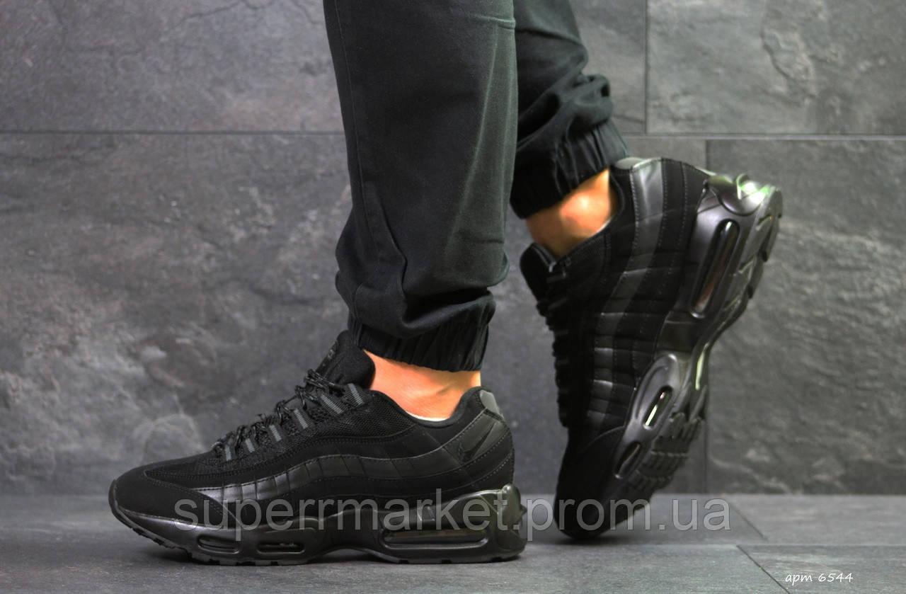 Кроссовки Nike 95 черные, код6544