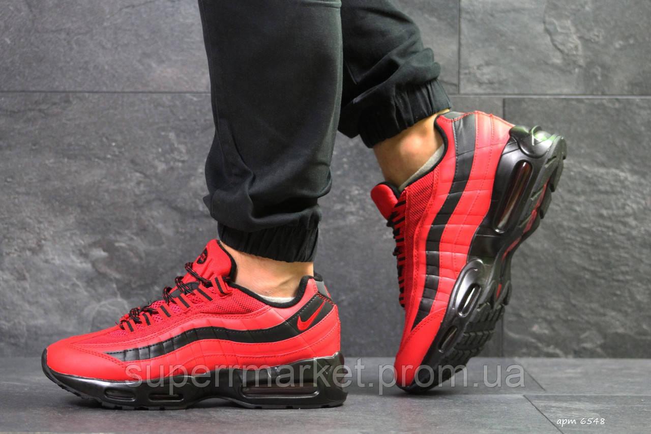 Кроссовки Nike Air Max 95 красные, код6548