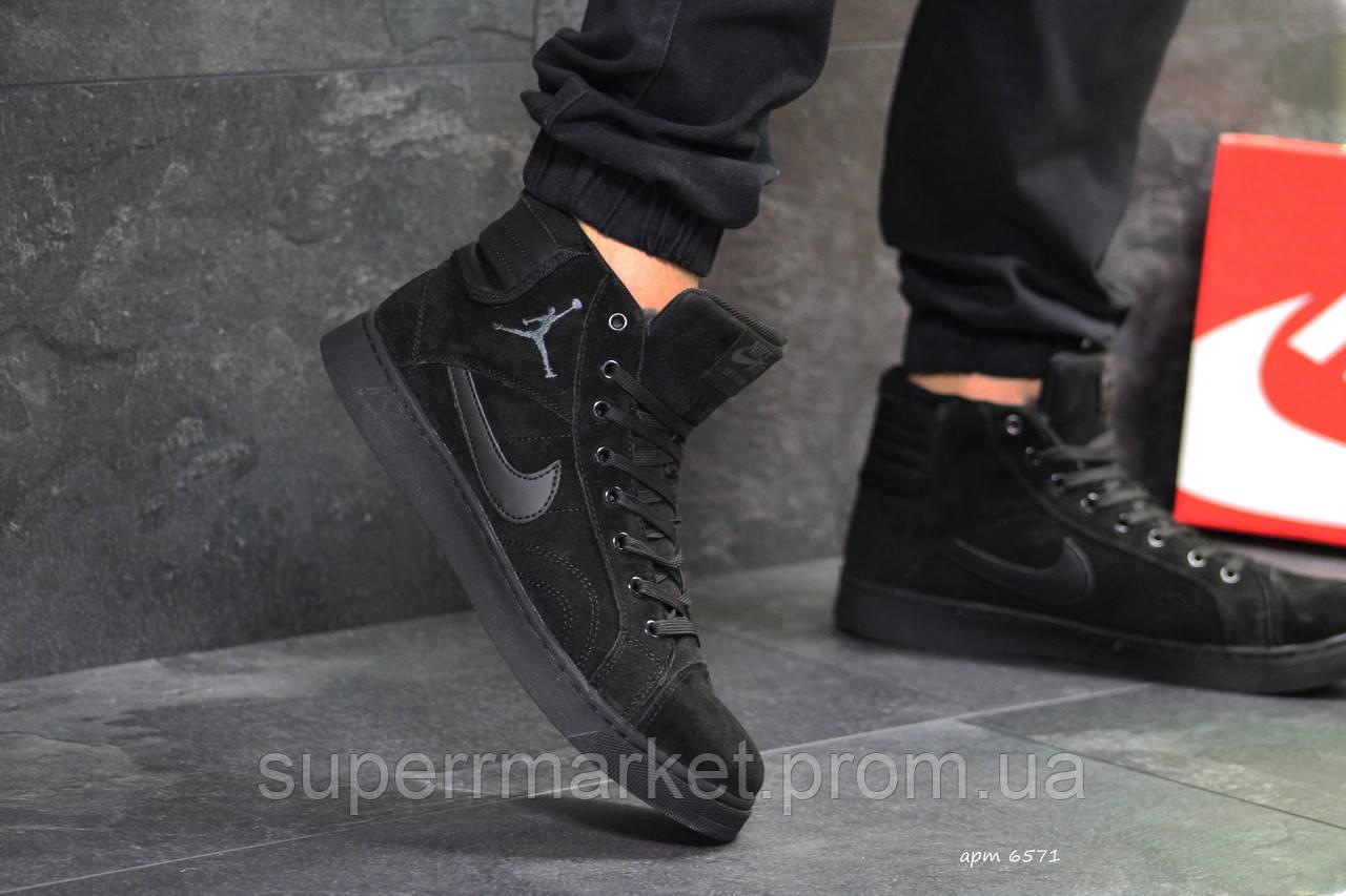 Кроссовки Nike Jordan черные  зима , код6571