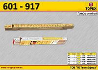 Метр складной деревянный бело-желтый L-2м,  TOPEX  717
