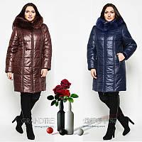 Теплая женская куртка большой размер Владис 6700 - размер 48 50 52 54 56 58 60 62