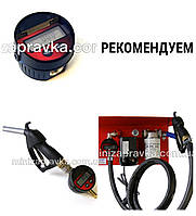 Электронный счетчик для дизельного топлива и масла LM-OG ( до 40 л/мин ) (погрешность 0,5%) Badger Meter Герма