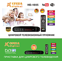 Т2 тюнер HD-1005 с поддержкой wi-fi адаптера ( OPERA DIGITAL )