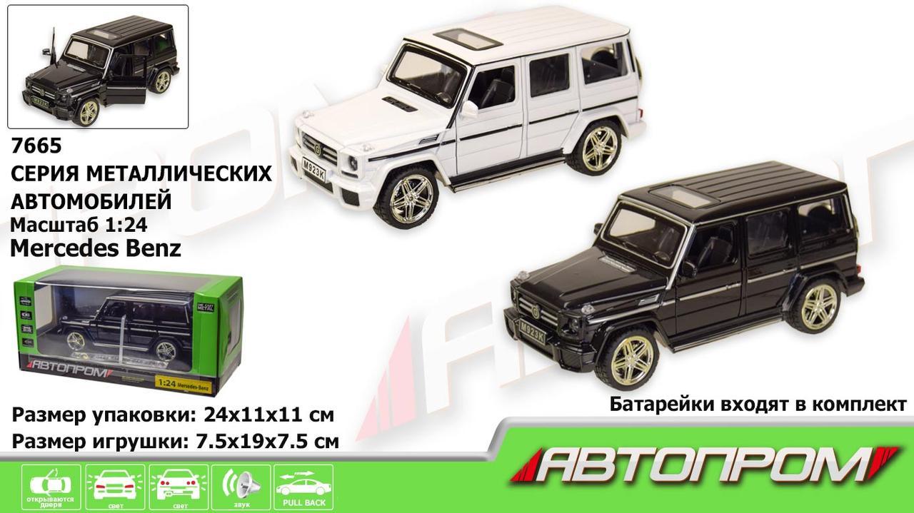 """Машина метал 7665 """"АВТОПРОМ"""", батар., світло, звук, об.двері, в кор. 24, 8*10, 6*10, 6см"""