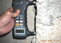 Отчет о техническом состоянии строительных конструкций