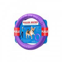Игрушка для собак Тренировочный снаряд Puller Micro 13 см
