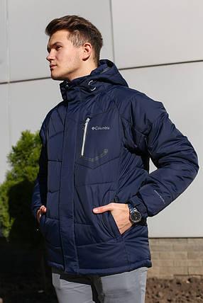 Куртка чоловіча зимова Columbia Titanium гірськолижна, фото 2