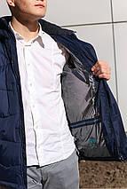 Куртка чоловіча зимова Columbia Titanium гірськолижна, фото 3