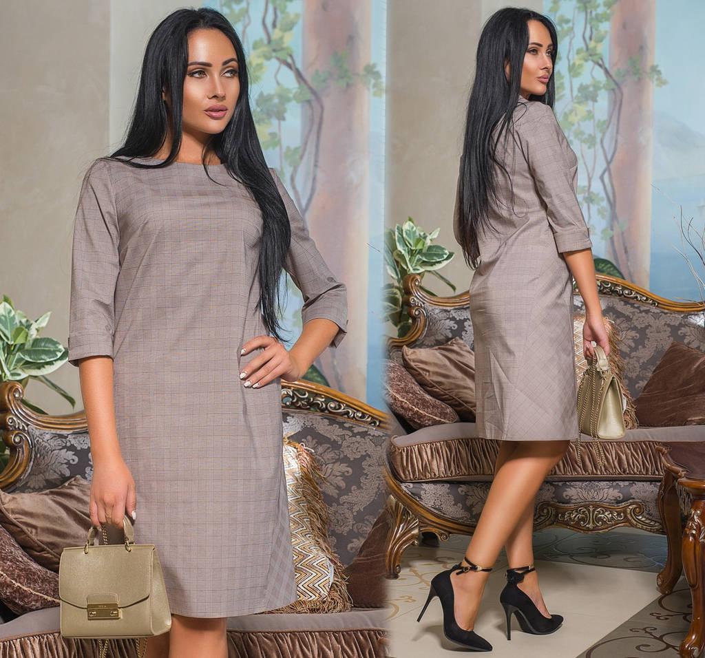 Платье миди, рукав три четверти / 2 цвета арт 7273-544