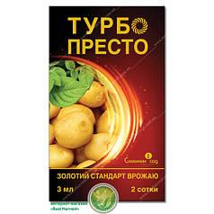 Инсектицид «Турбо Престо» 3 мл, оригинал