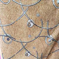 Мебельная ткань шенилл для покрывала мягкой мебели сублимация ш-0100, фото 1