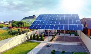 Вид на солнечную электростанцию с балкона базы отдыха.