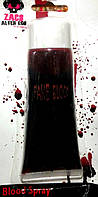 Кровь театральная 100 грамм