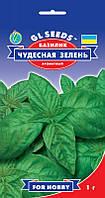 Базилик зеленый Чудесная Зелень ароматный с приятным запахом лекарственное растение, упаковка 1 г