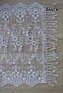 Свадебный церковный ажурный шарф с камнями (белый) , фото 2