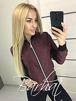 Женская легкая стильная куртка-ветровка, размеры 42-44, 46-48. Разные цвета., фото 1