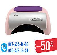 Профессиональная LED лампа Сушилка для ногтей 48 Вт Beauty nail 18K с памятью