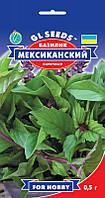 Базилик Мексиканский коричный многолетний привлекательный с ароматом корицы, упаковка 0,5 г