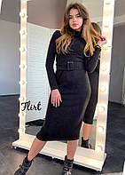 Женское стильное платье Прадо, фото 1