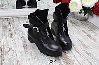 Ботинки зимние на низком ходу впереди молния черные. Натуральная кожа, фото 1