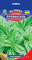 Базилик зеленый Провансаль широколистный  компактный с ароматом душистого перца, упаковка 1 г