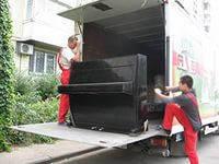 Стоимость перевозки пианино+ с грузчиками