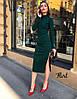 Женское стильное платье Соната