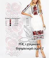 Заготовка для вишивки сукні нитками або бісером Борщівський скарб-2