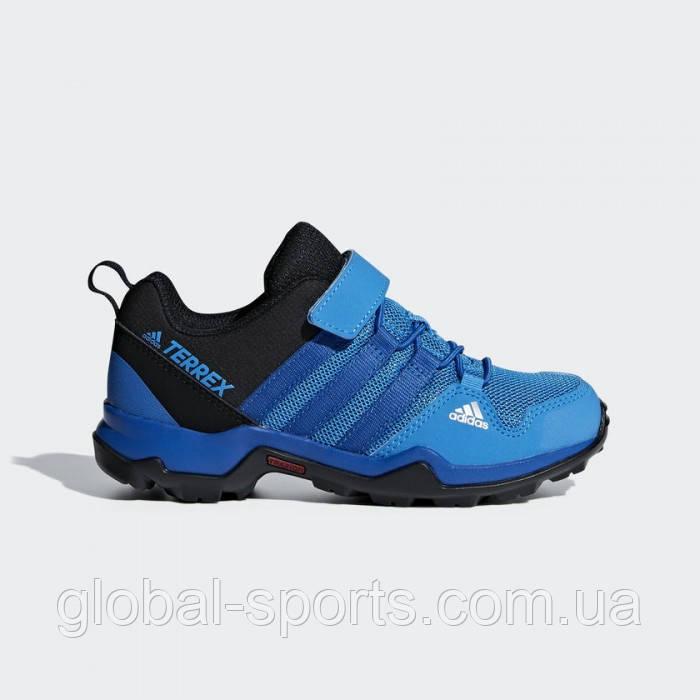 Детские кроссовки Adidas Terrex AX2(Артикул:AC7978)