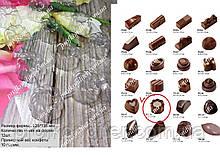 Пластикова форма для шоколадних цукерок №2