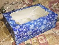 Коробка новогодняя Синяя СНЕГ для 6-ти кексов с окном 250*170*90