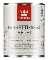 TIKKURILA Parketti Assa Petsi Глянцевый лак для паркетных и дощатых полов внутри зданий 1 л