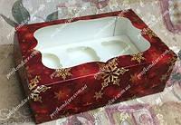 Коробка новогодняя Красная СНЕГ для 6-ти кексов с окном 250*170*90