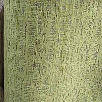 Мебельная ткань для обшивки мягкой мебели диванов сублимация ш-0105, фото 1