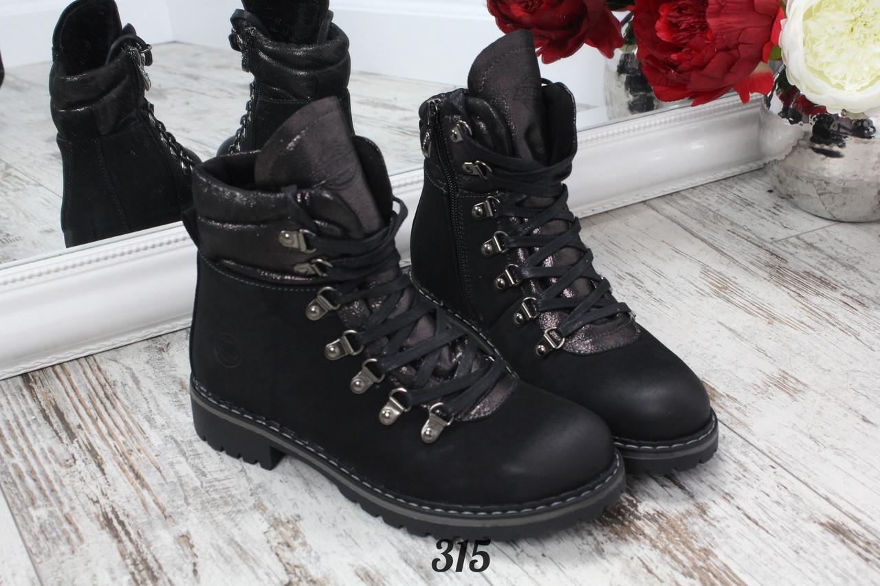 Ботинки Dolve внутри с мехом на шнурках черные