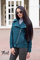 Женская куртка косуха Атланта, фото 1