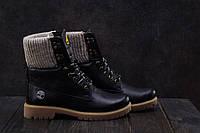 Зимние женские ботинки Timberland Best Vak с вязаными вставками черные топ реплика