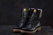 Зимние женские ботинки Timberland Best Vak с вязаными вставками черные топ реплика, фото 2