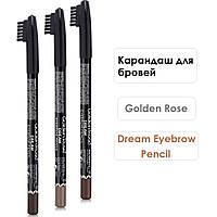 Карандаш для бровей Golden Rose Dream Eyebrow Pencil