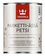 TIKKURILA Parketti Assa Petsi Полуматовый лак для паркетных и дощатых полов внутри зданий 1 л