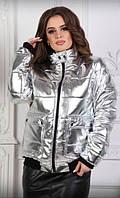 Демисезонная женская куртка-бомбер, размеры 42,44,46,48,50. Разные цвета., фото 1