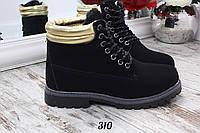 Зимние ботинки timber в Украине. Сравнить цены, купить ... 28485d06111