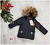 Зимняя куртка на 100% холлофайбере, размер , 803