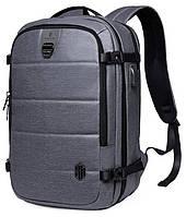 4b547cf3aa7a Дорожный рюкзак-сумка для ноутбука Arctic Hunter B00260, влагозащищённый,  24л
